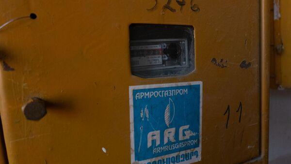 Счетчик газа с номером квартиры погибшей от угарного газа семьи - Sputnik Армения