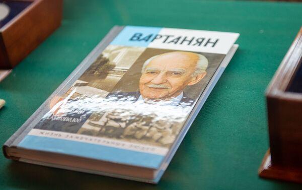 Նիկոլայ Դոլգոպոլովի հեղինակած «Վարդանյան» գիրքը ԱԱԾ թանգարանում - Sputnik Արմենիա
