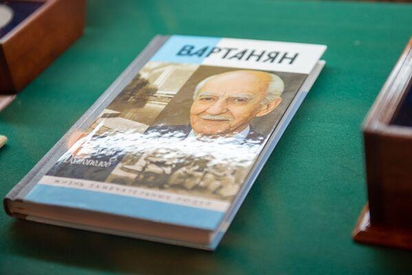 Նիկոլայ Դոլգոպոլովի Վարդանյան գիրքը ԱԱԾ թանգարանում - Sputnik Արմենիա