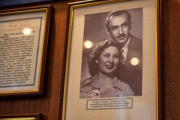 Գևորգ և Գոհար Վարդանյանների լուսանկարը ԱԱԾ թանգարանում - Sputnik Արմենիա