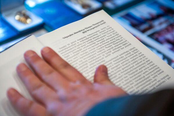 Պետրոս Պետրոսյանի Էջեր հետախույզի կյանքից գիրքը - Sputnik Արմենիա