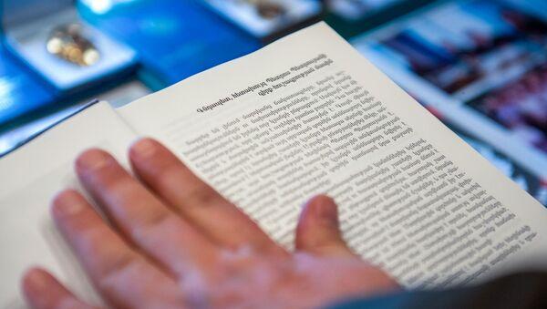 Книга Петроса Петросяна Страницы из жизни разведчика в музее истории СНБ Армении - Sputnik Армения