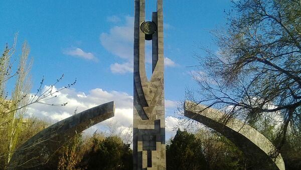 Парк Арабкир (Молоканский сад) - Sputnik Արմենիա