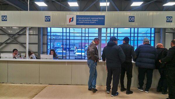 Посетители таможенного терминала в Гюмри - Sputnik Արմենիա
