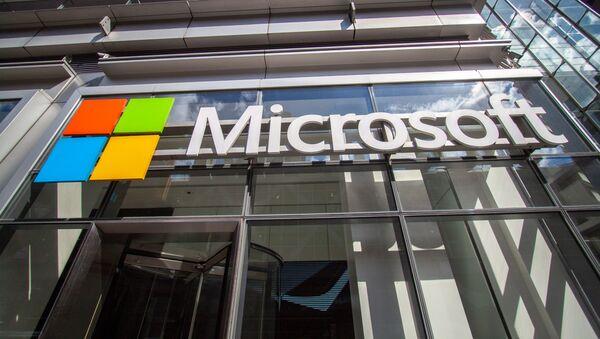 Microsoft Corp. - Sputnik Արմենիա