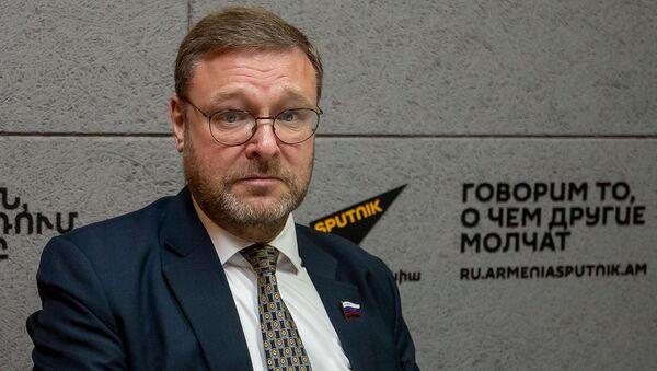 Председатель Комитета Совета Федерации по международным делам Константин Косачев в гостях радио Sputnik - Sputnik Армения
