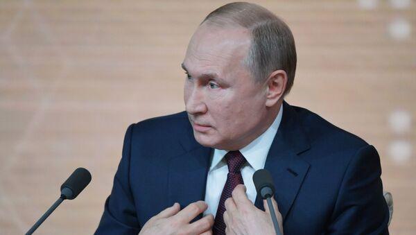 Ежегодная большая пресс-конференция президента РФ В. Путина - Sputnik Армения