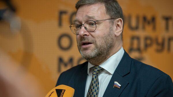 Председатель Комитета Совета Федерации по международным делам Константин Косачев в гостях агенстра Sputnik Армения - Sputnik Արմենիա