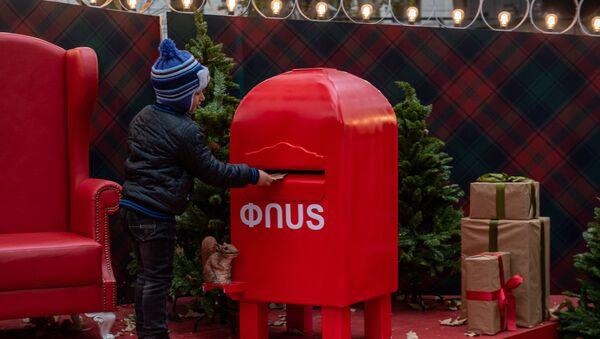 Рождественская ярмарка в парке 2750-летия Еревана - Sputnik Արմենիա