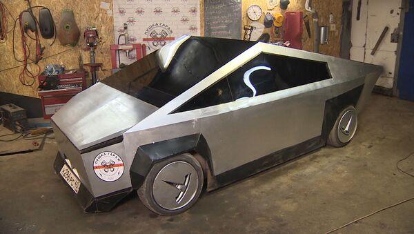 Российские инженеры-любители создали свою версию модной машины Илона Маска - Sputnik Армения