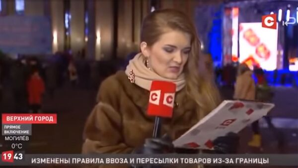 Журналистка с белорусского канала СТВ - Sputnik Արմենիա