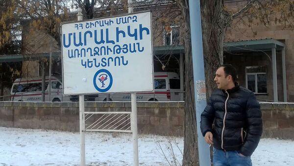 Жители общины Ани перекрыли трассу Гюмри-Ереван (8 января 2020). Маралик - Sputnik Արմենիա