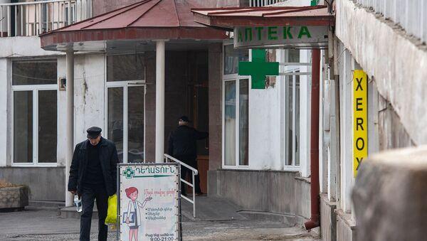 Пожилой человек проходит мимо аптеки у медцентра Сурб Григор Лусаворич - Sputnik Արմենիա
