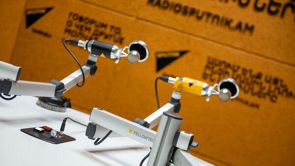 Микрофоны в павильоне радио Sputnik - Sputnik Արմենիա