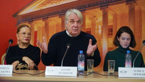 Юрий Шлыков  во время пресс-конференции труппы театра Вахтангова в Нур-Султане  - Sputnik Армения