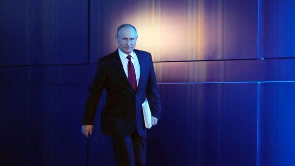 Ежегодное послание президента РФ В. Путина Федеральному Собранию (15 января 2020). Москва - Sputnik Армения
