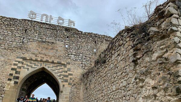 Крепость Шуши - Sputnik Армения