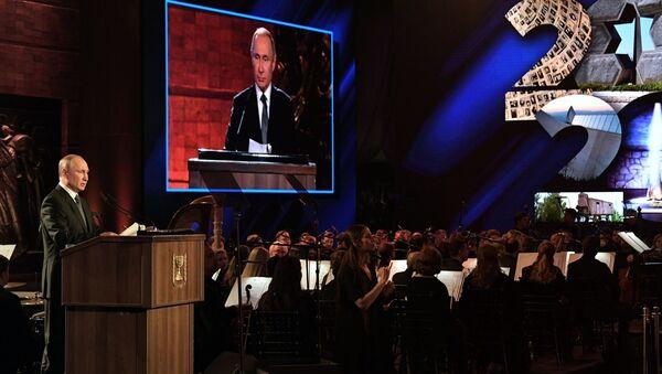 Президент России Владимир Путин выступает на Международном форуме Сохраняем память о Холокосте, боремся с антисемитизмом (23 января 2020). Иерусалим - Sputnik Армения