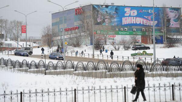 Город Соликамск - Sputnik Армения