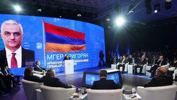 Выступление вице-премьера Армении Мгера Григоряна на цифровом форуме ЕАЭС (31 января 2020). Алматы - Sputnik Армения