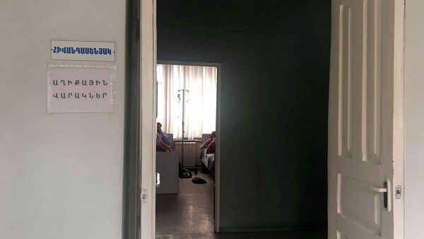 Инфекционная больница в Гюмри - Sputnik Արմենիա