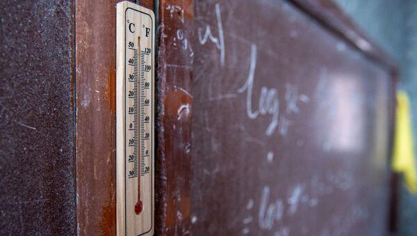 Термометр в классной комнате в школе села Фантан, Котайк - Sputnik Армения