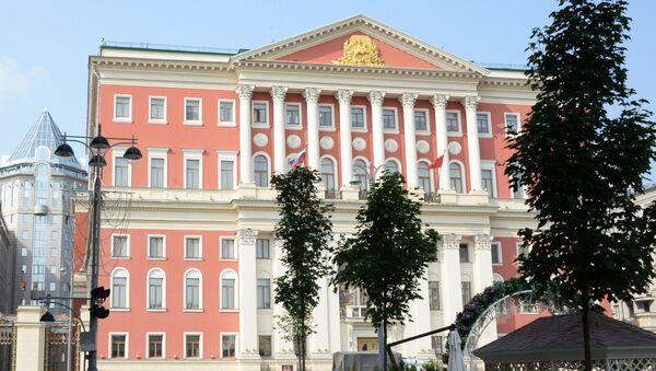 Здание мэрии на Тверской улице в Москве - Sputnik Արմենիա