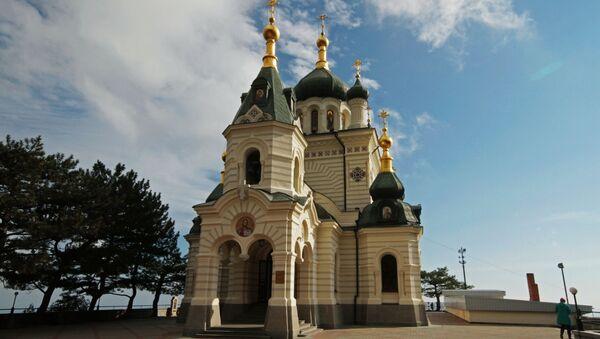 Церковь Воскресения Христова в поселке городского типа Форос, Крым - Sputnik Արմենիա