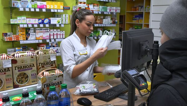 Продажа медицинских масок в аптеках - Sputnik Армения