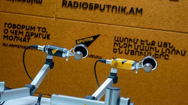Микрофоны в павильоне радио Sputnik - Sputnik Армения