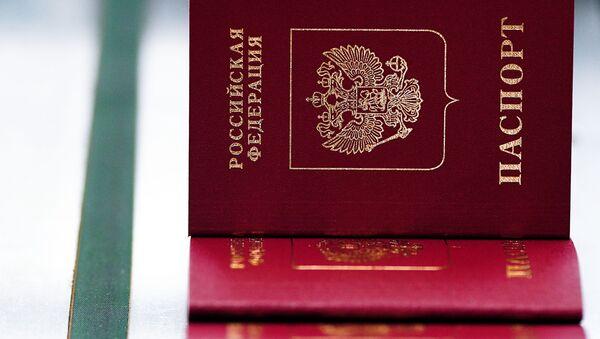 Паспорт РФ - Sputnik Армения