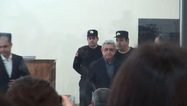 Կայացավ Սերժ Սարգսյանի դատական առաջին նիստը - Sputnik Արմենիա