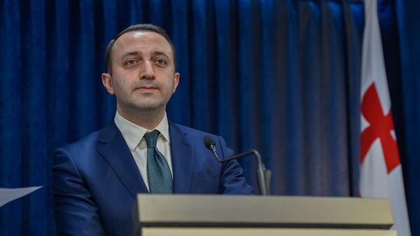 Ираклий Гарибашвили - Sputnik Армения