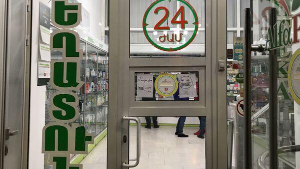 Вывеска на двери аптеки Масок нет (27 февраля 2020). Еревaн - Sputnik Армения