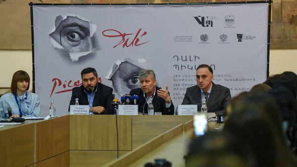 Пресс-конференция в Национальной галерее Армении, посвященная творчеству Сальвадора Дали и Пабло Пикассо (3 марта 2020). Еревaн - Sputnik Արմենիա