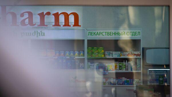 Витрины аптек на улицах Еревaна (5 марта 2020). - Sputnik Արմենիա