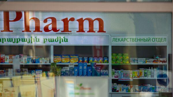 Витрины аптек на улицах Еревaна (5 марта 2020). - Sputnik Армения