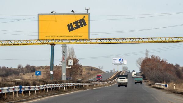 Агитационный баннер по референдуму по конституционным изменениям на трассе М-4 - Sputnik Արմենիա