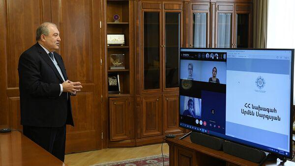 Президент Армен Саркисян инициировал цикл онлайн лекций (20 марта 2020). Еревaн - Sputnik Армения