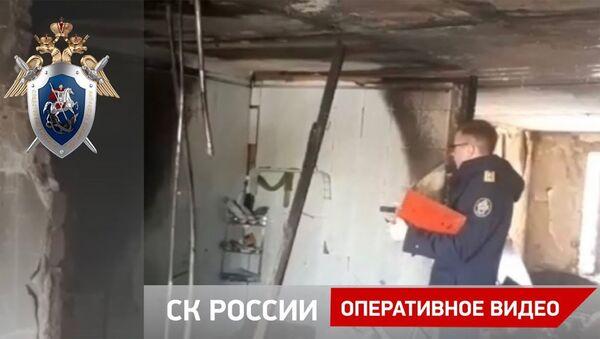 В городе Перми возбуждено уголовное дело по факту гибели человека - Sputnik Армения