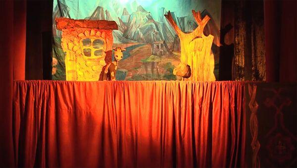 Скриншот с видео онлайн спектакля кукольного театра имени Степана Алиханяна в Гюмри во время карантина - Sputnik Արմենիա
