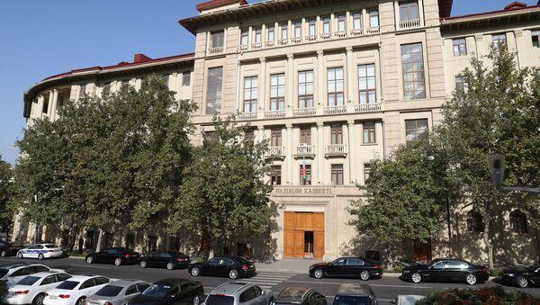 Кабинета Министров Азербайджанской Республики, фото из архива - Sputnik Армения