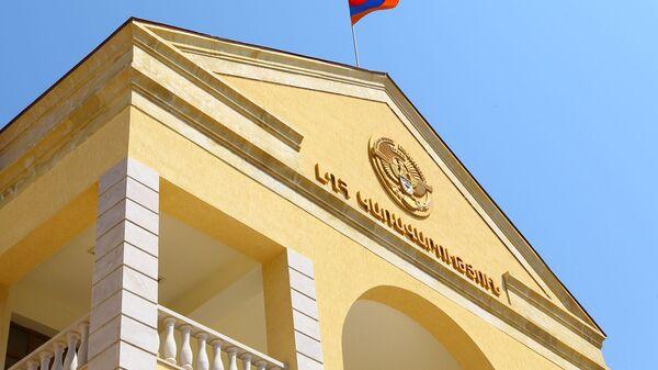Здание правительства Карабаха - Sputnik Армения