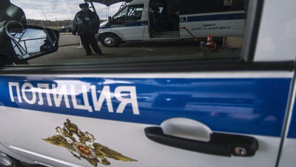 Полиция России - Sputnik Արմենիա