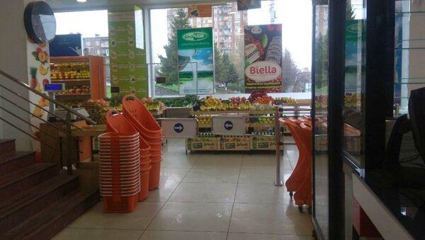 Супермаркет в столице (4 апреля 2020). Еревaн - Sputnik Արմենիա