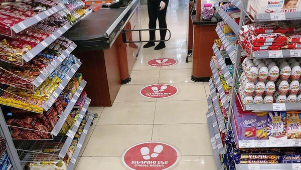 Разметки для соблюдения социальной дистанции у кассы в супермаркете Yerevan City - Sputnik Արմենիա
