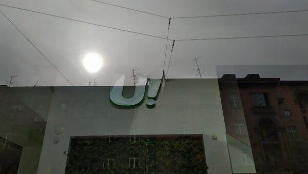 Логотип компании Ucom - Sputnik Армения