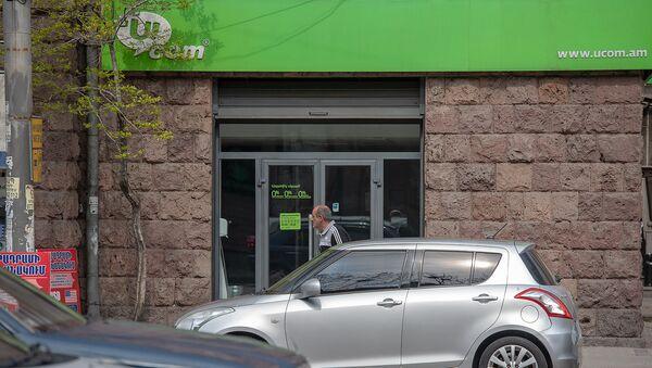 Мужчина проходит мимо офиса компании Ucom на проспекте Маштоца (10 апреля 2020). Еревaн - Sputnik Արմենիա