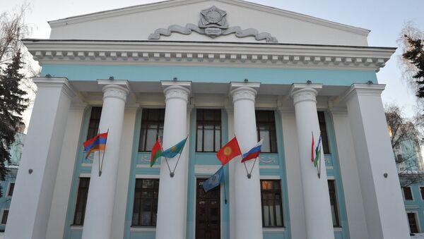 Секретариат Совета министров обороны государств-участников СНГ - Sputnik Армения