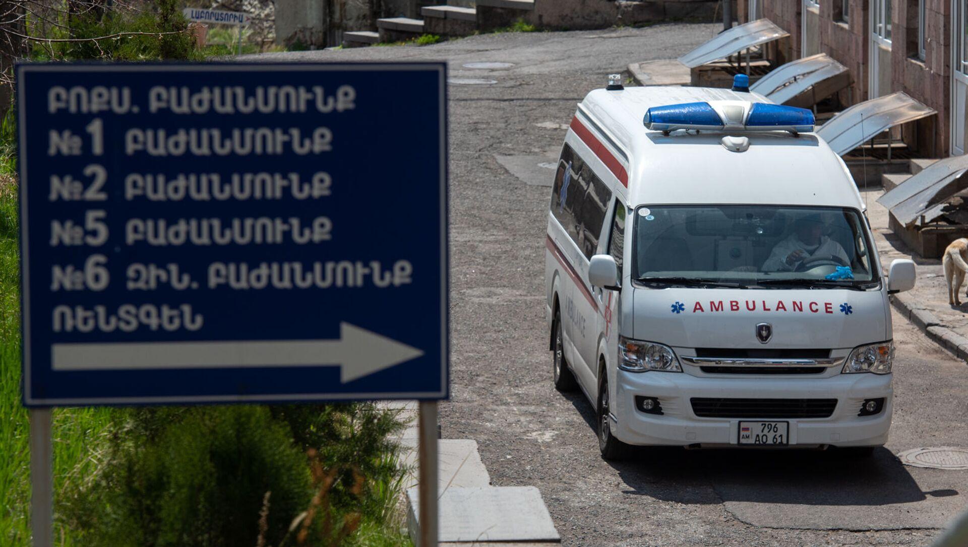 Автомобиль скорой помощи на территории инфекционной больницы Норк - Sputnik Արմենիա, 1920, 05.08.2021